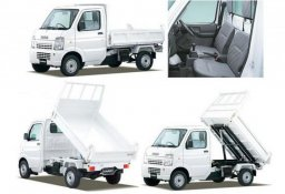 Used Suzuki carry dump truck