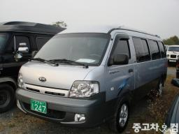 Used KIA Wagon Long Type