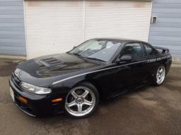 Nissan Silvia used car