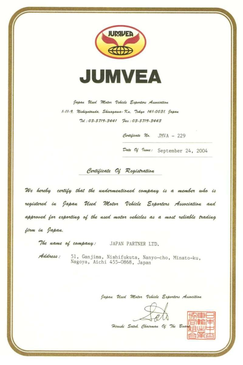 Japan Used Motor Vehicle Exporter Association certificate