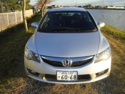 Used Honda Civic Hybrid