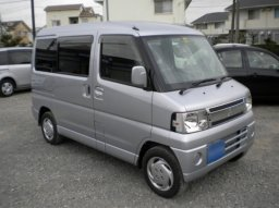 Used Mitsubishi Town Box