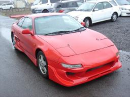 Used Toyota MR2